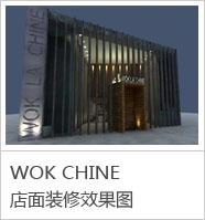 WOK CHINE